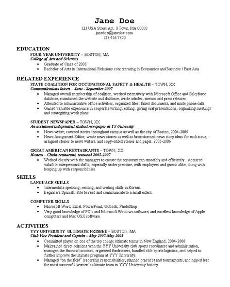 college grad resume page boston sample  marketing