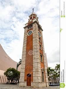 Hong Kong Landmark: Tsim Sha Tsui Clock Tower Stock Photo ...