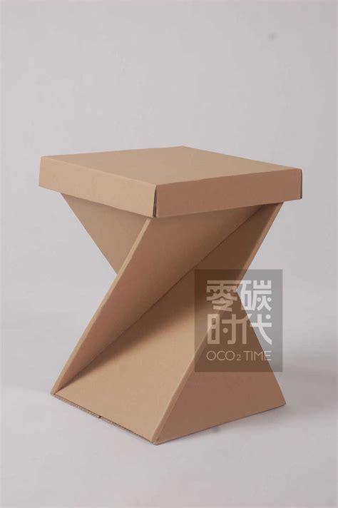 hot sale good capacity carton seatpaper chair
