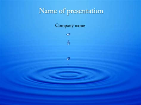 water motion powerpoint template
