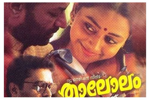 thalolam malayalam songs free download