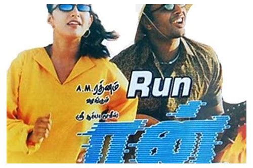 run tamil movie songs download mp3