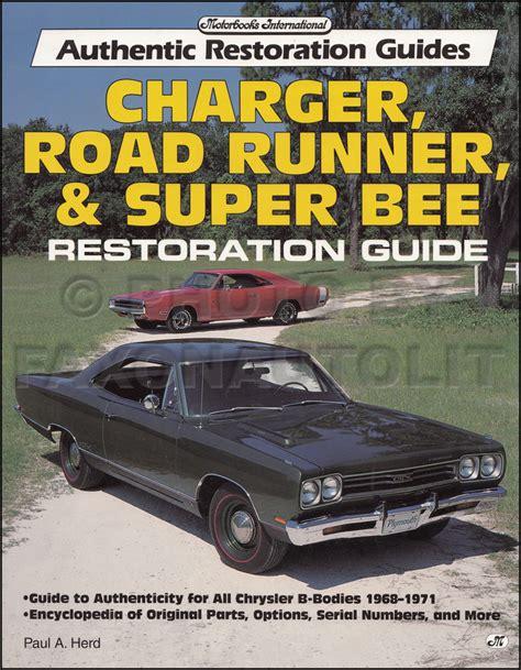 online car repair manuals free 1968 dodge charger on board diagnostic system 1968 dodge charger coronet dart repair shop manual reprint