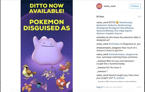 ditto comments