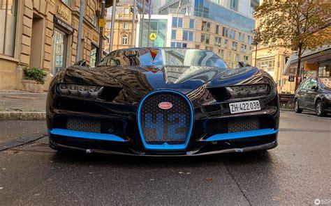 No es ningún secreto que cr7 es un amante de los coches más exclusivos. Bugatti Chiron Zero-400-Zero Edition - 1 November 2019 - Autogespot
