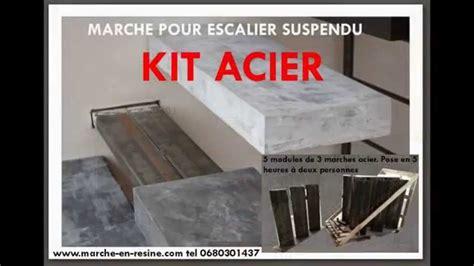 escalier en kit prix escalier suspendu monolith en kit