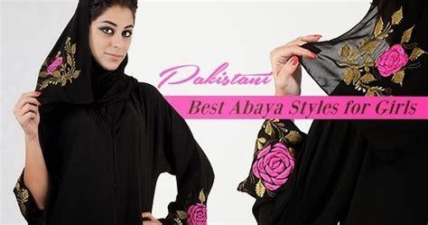Latest Abaya Styles In Pakistan