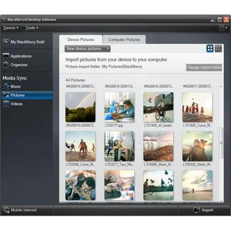 Blackberry desktop software 6. 0 download for mac | enmyoprec.