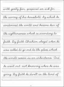 scripture character writing worksheets dnealian advanced cursive 008192 details rainbow
