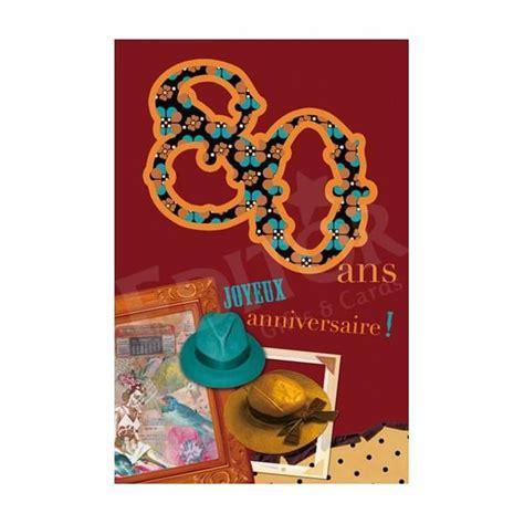 carte joyeux anniversaire 80 ans cadeau maestro