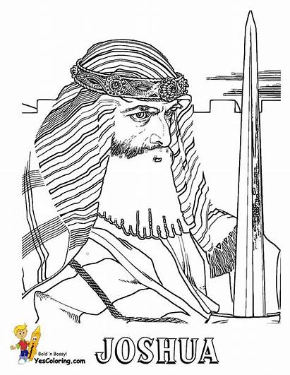 Coloring Joshua Bible Jesus Pages Printable Yescoloring