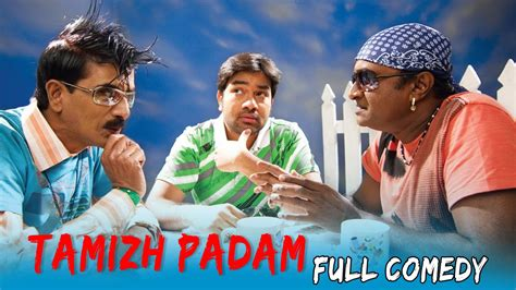 thamizh padam tamil     comedy scenes