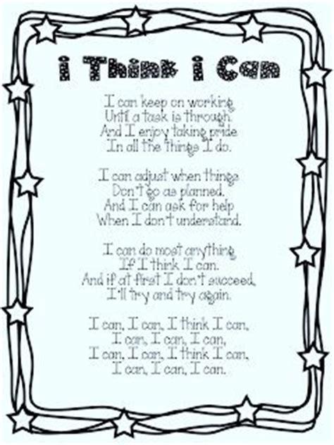 poems  leadership qualities