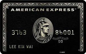 American Express Centurion, the most elite credit card ...