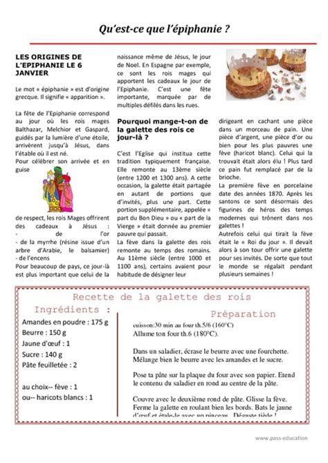 epiphanie texte documentaire lecture comprehension