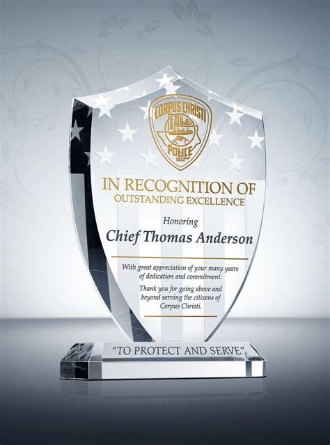 unique police recognition plaques  sample wordings