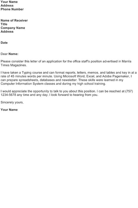 Cover Letter For Office Staff by Application Letter Template For Office Clerk Free