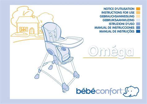 chaise haute bebe confort omega mode d 39 emploi bebe confort omega micro ordinateur