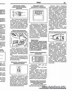 Chery Tiggo Service Manual 2008 Repair Manual Order  U0026 Download
