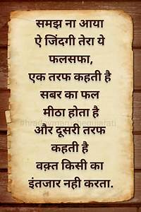 728 best Hindi Quotes images on Pinterest   Quote, A ...