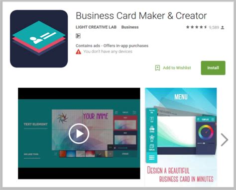 business card design apps  premium templates