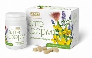Средства для похудения шипучие таблетки