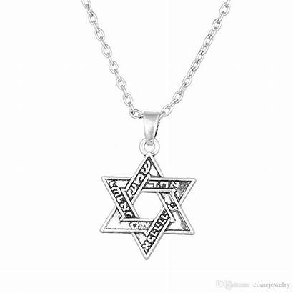 David Jewelry Star Jewish Hebrew Engraved Necklace