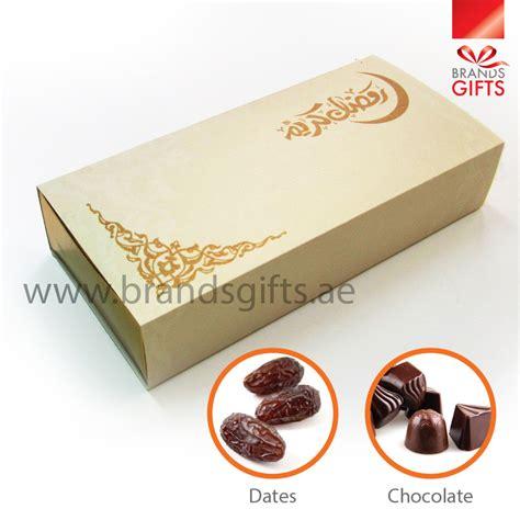 Ramadan & Eid Gifts 10  Brands Gifts
