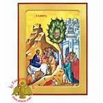 Nioras Wooden Jerusalem Byzantine Icon Christ Palm