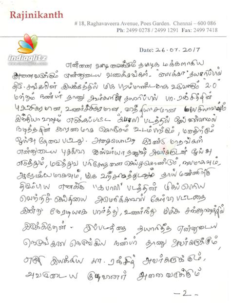 rajinikanths handwritten   note  kabali