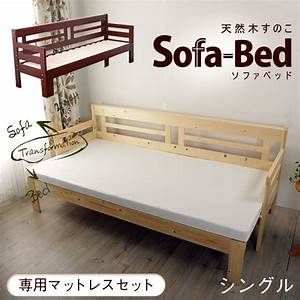 best99 rakuten global market extendable sofa bed 2 way With extendable sofa bed