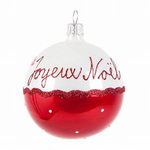 Boule De Noel Personnalisee : boule de no l en verre rouge 7 cm diabolo maisons du monde ~ Carolinahurricanesstore.com Idées de Décoration