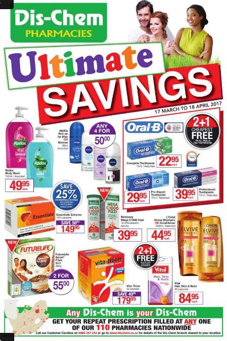 dischem ultimate savings catalogue  mar   apr