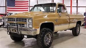 1985 Chevy Silverado