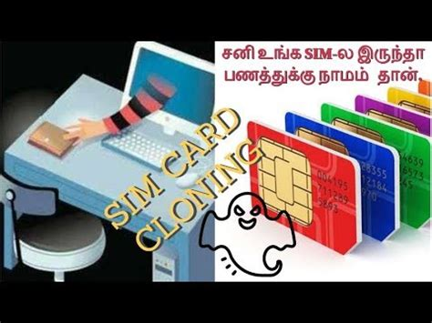 Avoid buying from online resellers too. What is SIM-Card Cloning? #SIM SWAP | Mobile Scam | Banking Scam | online Fraud| Scam| Phising ...