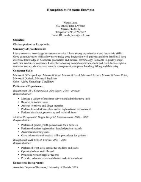 Computer Skills Resume For Receptionist by Simple And Basic Resume Sle For Receptionist With Summary Qualifications And Computer Skills
