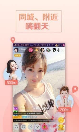 花姬直播网站-花姬直播app下载官网-最火软件站