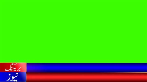 green screen template images template images template
