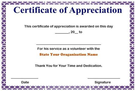 volunteer certificate template 13 volunteer appreciation certificates free printable word documents demplates
