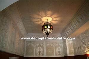 Castorama Deco Murale : idee deco wc castorama plaque murale d corative plaque murale d corative ~ Teatrodelosmanantiales.com Idées de Décoration