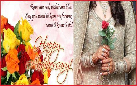 wedding anniversary wishes  sister