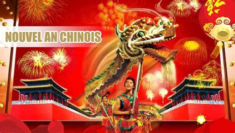 recherche emploi cuisine nouvel an chinois 2017 chine informations