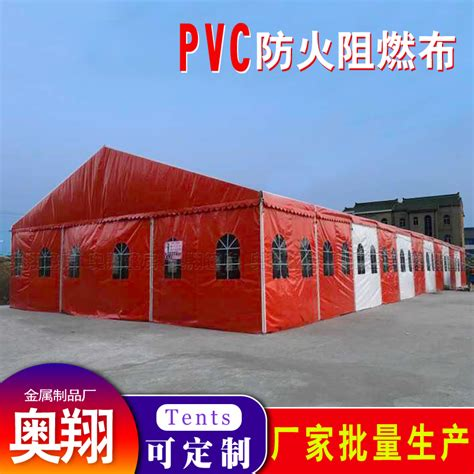 wedding shed steel tent aluminum alloy tent