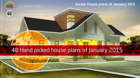 Kerala House Plans Of January 2015