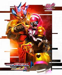 Kamen Rider Ex-Aid Hyper Battle Video & V-Cinema TRILOGY ...  Kamen