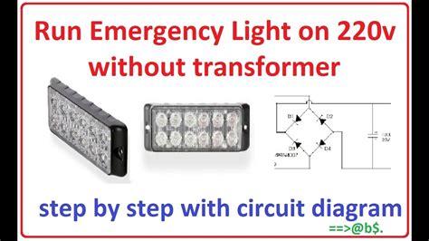 run emergency light    transformer