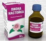 Брадикардия при гипертонии как лечить