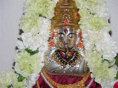 varalakshmi vratham recipes neivedyam recipes festival spcecial recipes