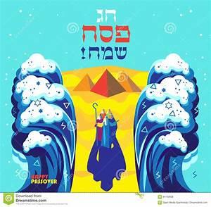 Passover Stock Illustrations – 2,582 Passover Stock ...