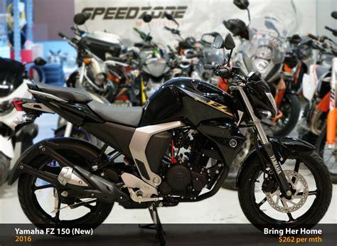 Yamaha Fz 150 by Yamaha Fz 150 2016 New Yamaha Fz 150 Price Bike Mart